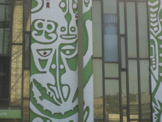 BSP bank facade 2