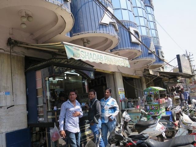 outside tea shop